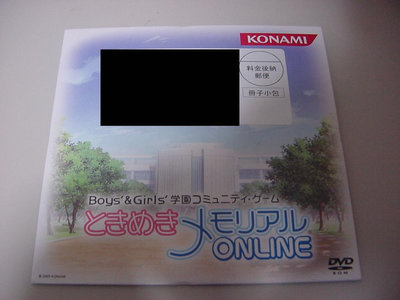 2005092601.jpg