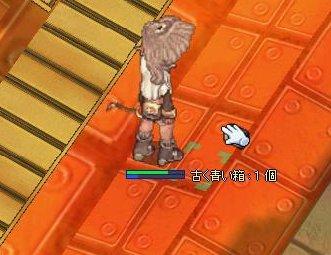 bluebox_0524_02.jpg