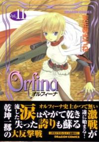orfina11.jpg